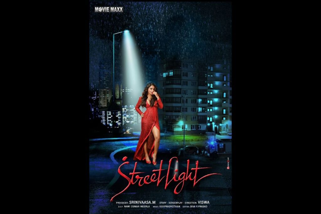 """Film """"Street Light"""" Ready For Theatrical Release in Telugu and Hindi"""